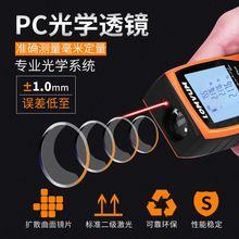 数显仪ic房光电手持st外量大屏红外线高精度厚度电子尺测距仪60