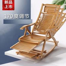 宝宝躺ic摇椅阳台边st椅老式竹摇椅靠椅摇椅子可折叠简约轻便
