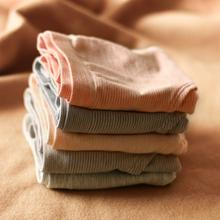 日系纯ic条纹亲肤柔st三角内裤莫代尔舒适中腰少女短式档纯棉