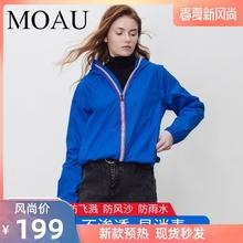 202ic新式户外网w8韩款女装2020年轻薄压胶服薄式防护服