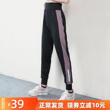annic健身裤女大w8拼接运动长裤高腰瑜伽裤弹力速干束脚裤