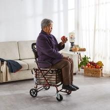 老的手ic车代步可坐w8轻便折叠购物车四轮老年便携买菜车家用