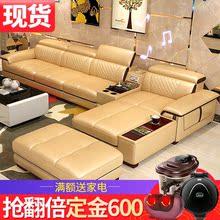 真皮沙id头层牛皮 55组合简约整装现代客厅 皮沙发