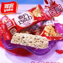 包邮雅客燕麦片巧克力原味id9芝麻味散mag约42颗结婚喜糖零食