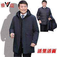 中老年的雅鹿id3绒服男中ma爸爸装白鸭绒可拆卸内胆中年外套