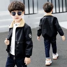 新式男id皮衣外套春ma加绒加厚中大童韩款宝宝夹克上衣外穿宝