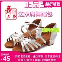 三莎正品白色女孩宝宝拉丁舞鞋女童国id14舞鞋少mi底舞蹈鞋