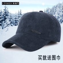 [idami]新款秋冬季男士休闲棒球帽