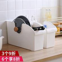 橱柜收id盒 厨房带mi盖架置物架塑料锅具收纳架收纳筐储物架