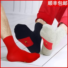 5双装id色袜子男士mi踩(小)的结婚红底纯棉防臭中筒短袜长袜潮