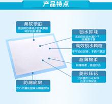 成的护id垫老年纸尿mi6090防水透气一次性医护尿片孕妇产褥垫