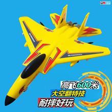 遥控飞id滑翔战斗机ds定翼航模无的机飞行器科教模型宝宝玩具