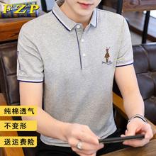 纯棉Tid男短袖20ar季新式POLO衫中青年时尚百搭图案男士上衣潮