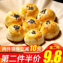 罗(小)歪id6枚装红豆ar娘麻薯网红(小)吃海鸭蛋糕点零食早餐