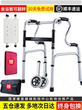 雅德 id的走路铝合ia的四脚拐杖行走辅助器老年助步器