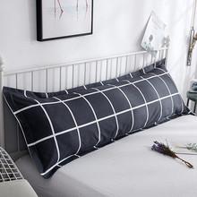 冲量 id的枕头套1ec1.5m1.8米长情侣婚庆枕芯套1米2长式