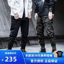 季野 idNSHADerR隐蔽者五代四代束脚裤迷彩裤工装裤机能男 国潮牌