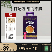 cepieei奢啡奢ar咖啡三合一特浓速溶马来西亚