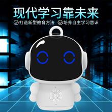 寒米AI辅导机器人玩具智