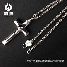 灵作原ie纯银十字架is潮牌简约精铸吊坠耶稣基督圣诞节日礼物