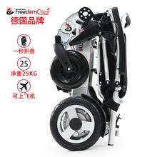 德国迈ie步双的电动is 折叠超轻便智能老的老年代步车全自动