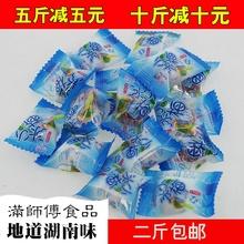 二斤包邮凯泰(小)冰梅ie6蜜饯果干up类梅类制品零食品特产500g