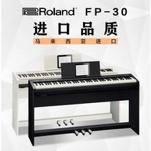 Roland 电钢琴fp