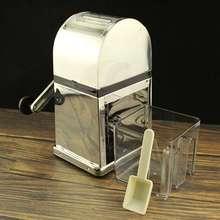 酒术手if不锈钢碎冰us用手动碎冰刨冰机 商用碎冰器冰沙机