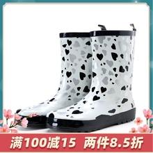 Helifozebrus时尚雨鞋中筒可爱雨靴水靴成的防水鞋女士水鞋胶鞋