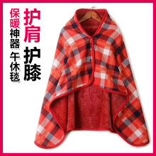 老的保if披肩男女加ub中老年护肩套(小)毛毯子护颈肩部保健护具