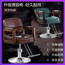 理发店if子发廊专用og古剪发椅子升降旋转放倒椅可躺美发椅子