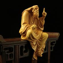 乐清黄if实木雕刻手ur茶宠达摩老子传道一指问天道家佛像摆件
