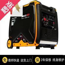 nk-if77500wa克静音3500w电启动便携式房车充电220v