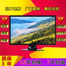 10迷你12/1if5/15/ng9/20(小)型电脑显示器AV监控液晶屏HDMI电
