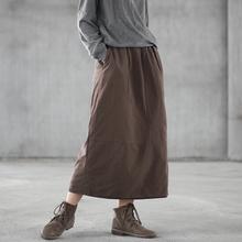 [ifxhosting]冬季文艺棉麻夹棉半身裙松