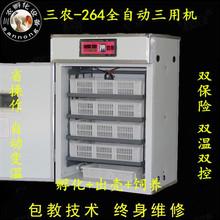 (小)型鸡if孵蛋鸡苗暖er用孵化机孵化器鹅孵化箱器浮暖抱