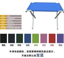 (小)桌子if属摆摊架折er架组合架摆地摊两用2米移动钢水果摊夜市