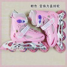溜冰鞋if年双排滑轮er套装男女孩初学者滑冰鞋旱冰鞋四轮可调