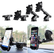 汽车用if车载手机支er仪座中控台前挡玻璃吸盘式手机座