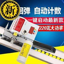 切布机if布切割轨道er买7工具针织缝纫切刀窗帘裁切工厂裁剪