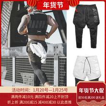 肌肉兄弟运动if3裤男20er新式贴身速干弹力跑步蓝球健身9分裤