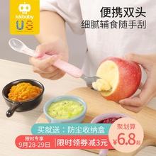 婴儿刮ig果泥挖勺子g7宝宝辅食工具餐具水果泥刮勺辅食勺神器