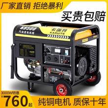 汽油发电机220V家用小