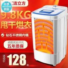 烘干脱ig机(小)型单甩vb单桶脱水桶甩干桶家用甩干机