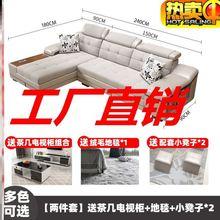 家具公ig现代可拆洗at艺(小)户型沙发组合客厅转角四的贵妃网红