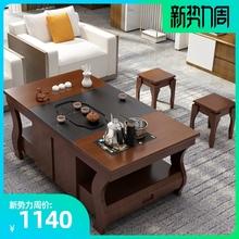 新中式ig烧石实木功at茶桌椅组合家用(小)茶台茶桌茶具套装一体