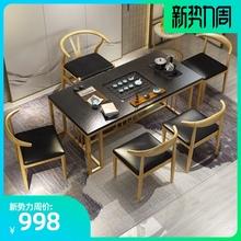 火烧石ig中式茶台茶at茶具套装烧水壶一体现代简约茶桌椅组合