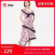 emuig依妙女士裙at连衣裙夏季女装裙子性感连衣裙雪纺女装长裙