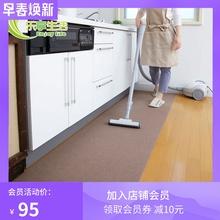 日本进ig吸附式厨房at水地垫门厅脚垫客餐厅地毯宝宝爬行垫