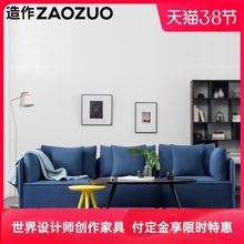 造作ZigOZUO大at发双的三的简约可拆洗大户型设计师